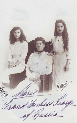 Grand Duchess George with her daughters